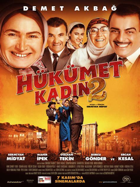 film komedi barat terbaik 2013 h 252 k 252 met kadın 2 film 2013 beyazperde com