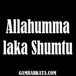 status wa selamat berbuka puasa bulan ramadhan