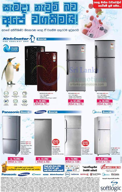Panasonic Hair Dryer Price In Sri Lanka softlogic kelvinator panasonic samsung midea fridge
