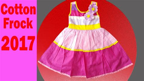 frock pattern youtube latest baby frock patterns baby girls frock design