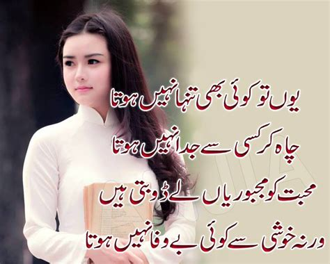 Syari Yt sad images of with quotes in urdu boy wallpaper sportstle