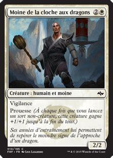 The Monk Who Cast A Spell moine de la cloche aux dragons fate reforged gatherer