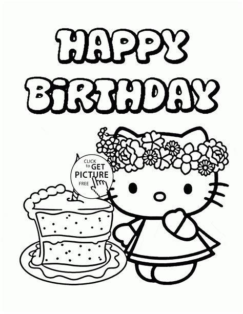 15 happy birthday cake coloring pages happy birthday cake