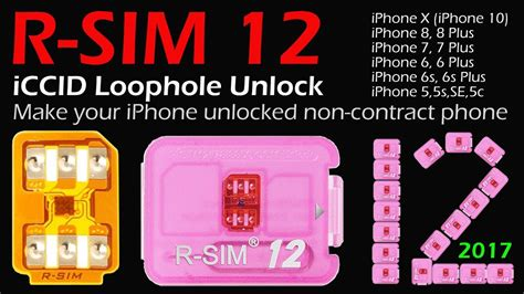 2018 newest version r sim 12 smart nano unlock card for iphone x 8 8p 7 7p 6p 6 6s