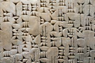 Chinese Decorations For Home systems of record keeping cuneiform