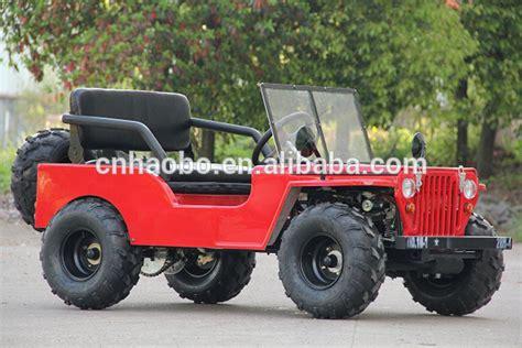 2015 mini jeep 2015 version 150cc mini jeep willys buy 150cc mini jeep