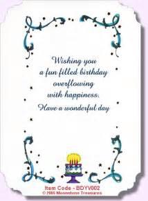 birthday verses on birthday greetings birthday cards and happy birthday