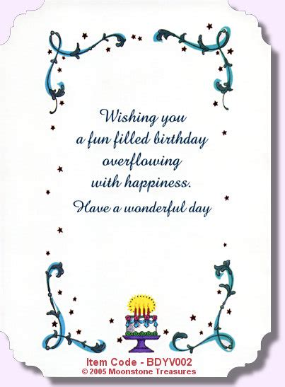 Free Verses For Handmade Cards - birthday card verses by moonstone treasures