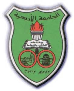 Murf notes university of jordan