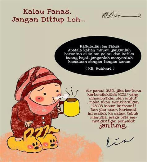 film cartoon yang menghina islam apa yang di rindukan dari ramadhan kartun dakwah