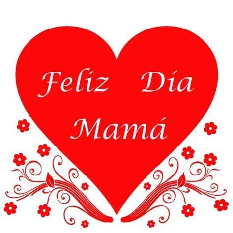 imagenes que digan feliz dia del amor y la amistad imagenes de corazones para el dia de la madre