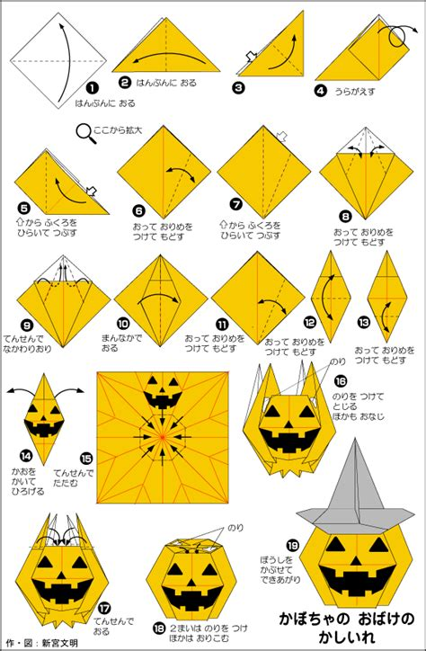 Club Origami - origami club comot