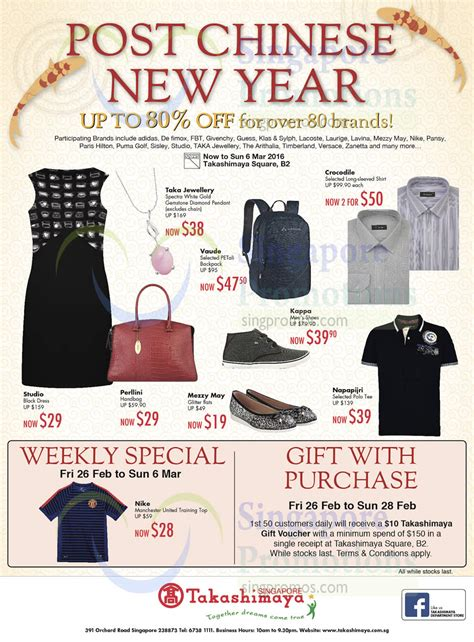 takashimaya post new year sale 26 feb weekly special nike crocodile kappa gift with