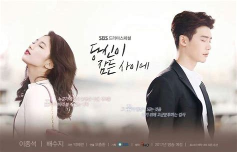 drama korea romantis episode pendek drama korea while you were sleeping ep 12 subtitle indonesia