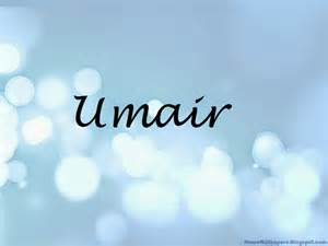 Name Wallpapers Umair ~ Name Wallpaper Urdu Name Meaning Name