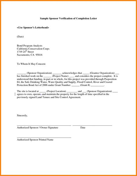 Insurance Letter Of Completion 6 Completion Letter Sle Hr Cover Letter