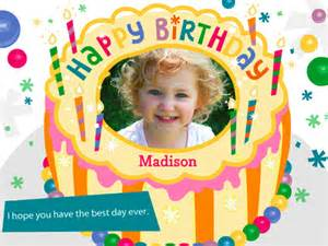 birthday card images make birthday cards free make birthday cards free i