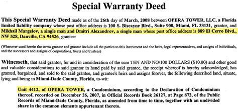 Www Miami Dadeclerk Records американская недвижимость михаила маргелова