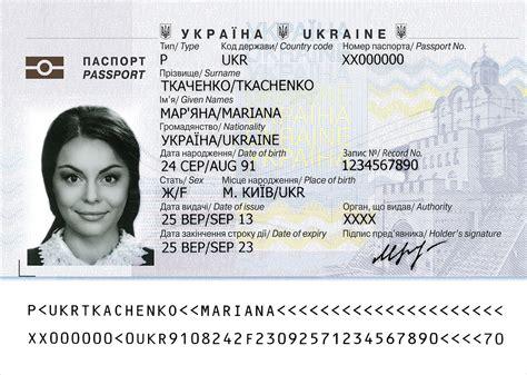 Passport By Passport passport checking verification hooyu
