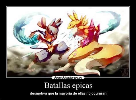imagenes epicas de batallas batallas epicas desmotivaciones