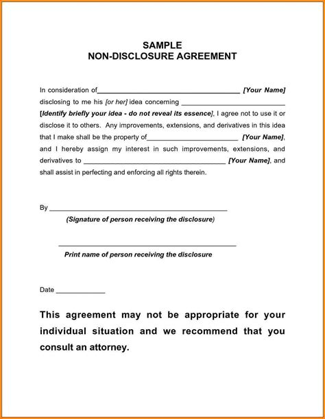 basic non disclosure agreement template 8 basic non disclosure agreement inventory count sheet