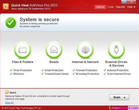 download full version of quick heal antivirus 2013 quick heal antivirus pro 2013 free download full version