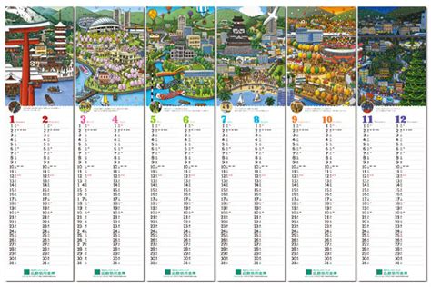 Calendar Layout Ideas Calendar Design Ideas Calendar Template 2016