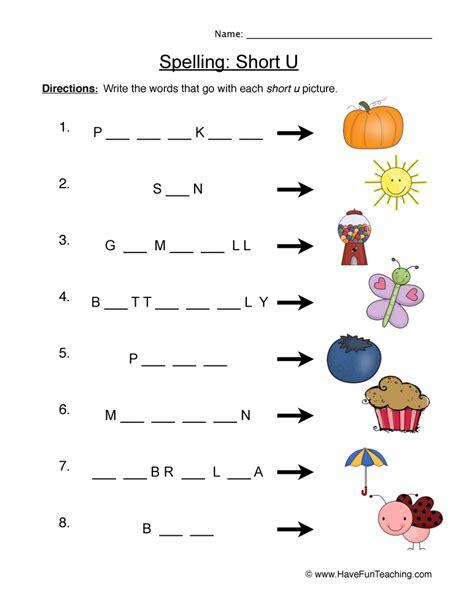 Letter Spelling spelling u worksheet 1