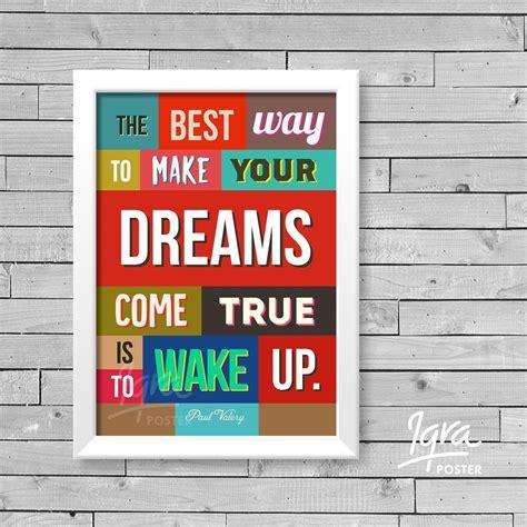 jual poster  bingkai kata motivasi