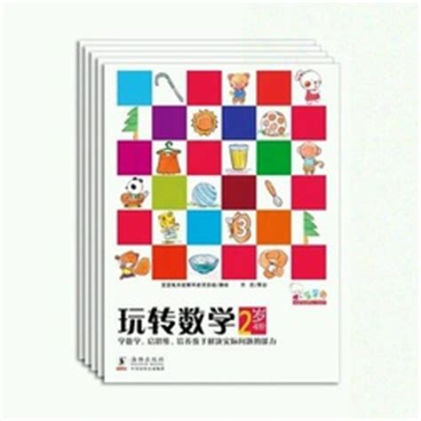 seven years undeniable book 3 in the seven years series volume 3 books 歪歪兔玩转数学 learn math in for 4 yrs 5 books