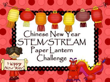new year lantern story 1000 ideas about new years on