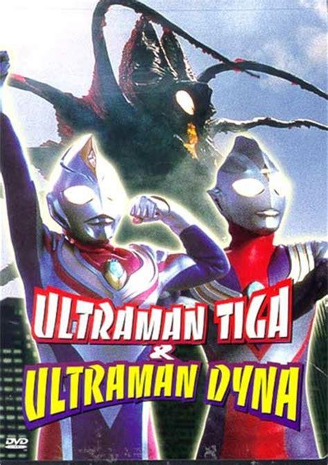 film ultraman dyna dan tiga ultraman tiga ultraman dyna dvd 1998 dvd empire