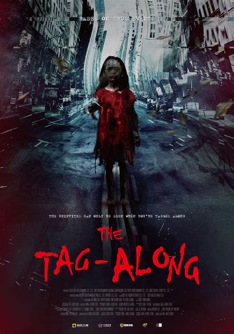 film asia recommended 2015 the tag along 紅衣小女孩 ablaze image 光在影像