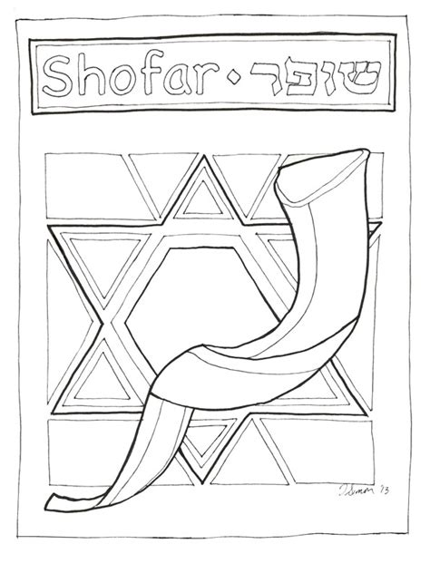 shofar coloring page shofar coloring pages getcoloringpages
