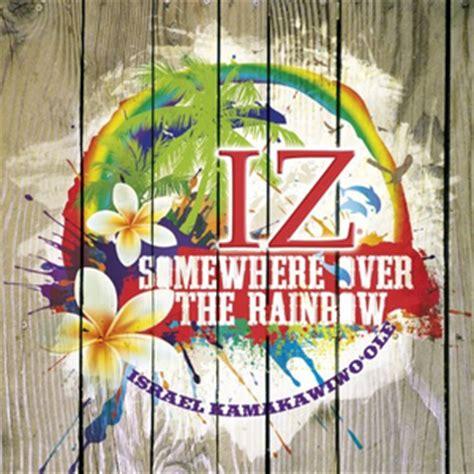 testo the rainbow israel kamakawiwo ole discografia completa testi e