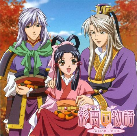 the story of saiunkoku 17 best images about the story of saiunkoku on