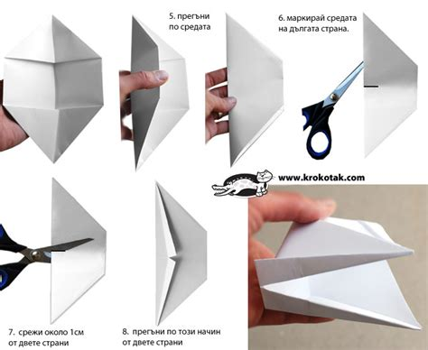 Make Paper Toys - krokotak talking heads
