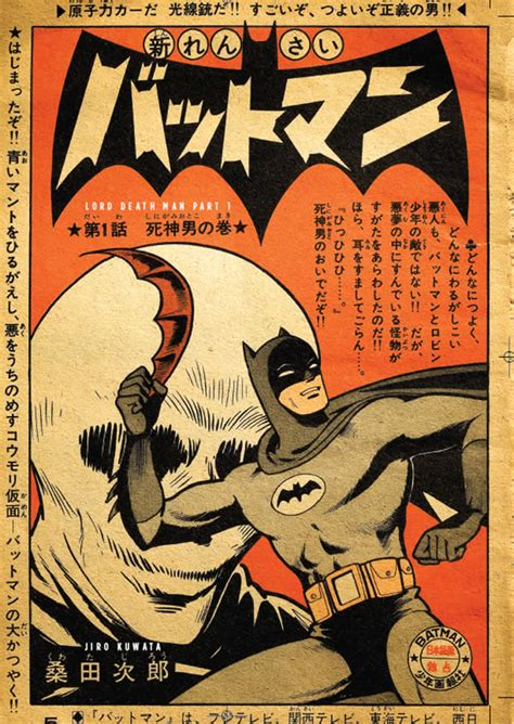 Batman Japan Logo 1 1000 images about to the batcave on batman