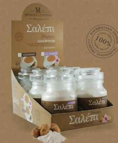 Elocon Salep 10 Gr traditional salepi salep classic 100gr import it all