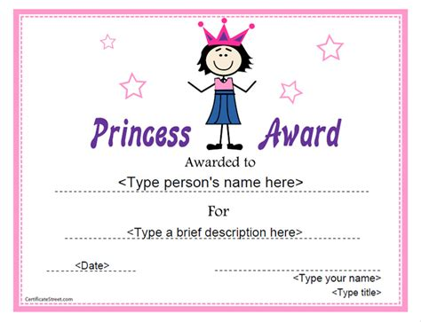 education certificates princess award certificate