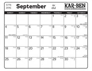 jewish calendar 2017 schedule template free