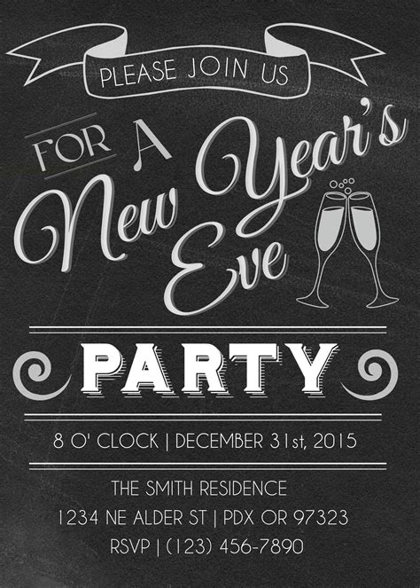 New Years Eve Party Invitations Party Invitations Templates New Year Invitation Template