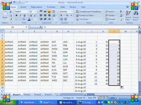 tutorial microsoft excel 2007 ppt basic excel 2007 tutorial ppt basic ms excel 2007