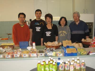canteen donation canteen