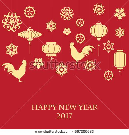 what color flowers for new year happy new year 2017 color stock vector 550354381