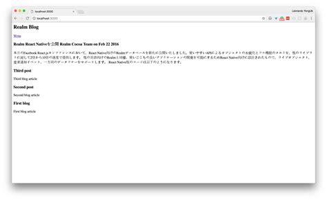 node js ejs tutorial realm node jsとexpressでブログを作成