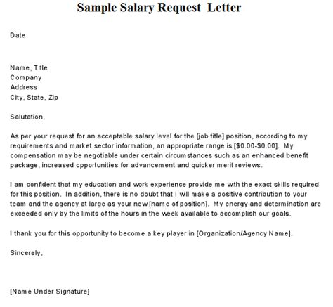 Sle Letter For A Raise Pay Raise Request Letter Exles Sle Letter To Request