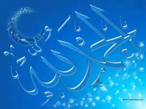 islami jpg free anime wallpapers wallpaper islami