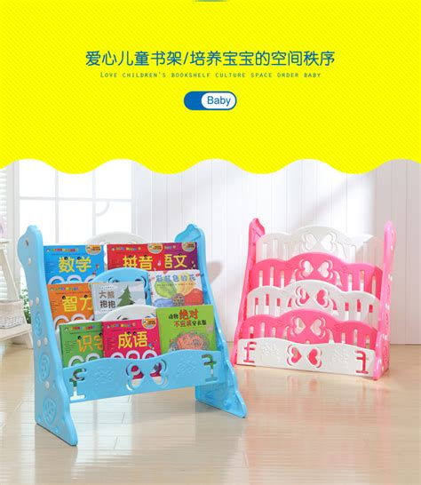 Rak Buku Malaysia kid child children bedroom bookshelf book shelf rack