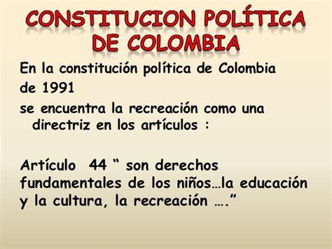 articulo 43 de la constitucion politica de colombia proyecto sede ancon cpe 47750
